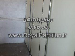 پارتشین ضد آب دستشویی hpl ، پارتیشن pvc